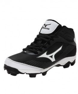 Mizuno-Ladies-9-Spike-Franchise-7-molded-cleats