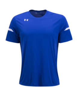 Under Armour Golazo II Jersey